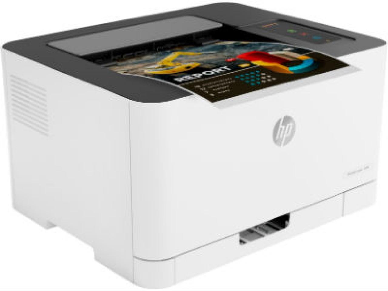 HP Color Laser-150