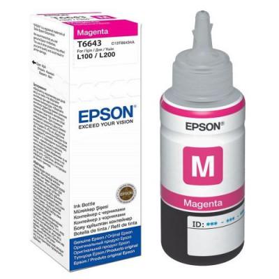 Чернила Epson L100 / 110 / 200 / 210 / 300 / 355 / 550 / 555 (O) C13T66434A, magenta, 70ml