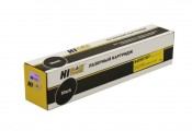 Тонер-картридж Epson 0187 C13S050187 Hi-Black совместимый