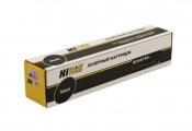 Тонер-картридж Epson 0190 C13S050190 Hi-Black совместимый