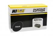 Картридж HP 10A Q2610A Hi-Black совместимый