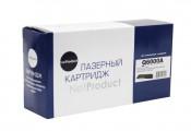 Картридж HP 124Bk Q6000A NetProduct совместимый