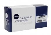 Картридж HP 124C Q6001A NetProduct совместимый