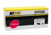 Картридж HP 124M Q6003A Hi-Black совместимый