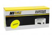 Картридж HP 124Y Q6002A Hi-Black совместимый