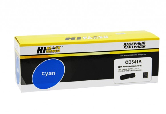Картридж HP 125C CB541A Hi-Black совместимый