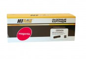 Картридж HP 125M CB543A Hi-Black совместимый
