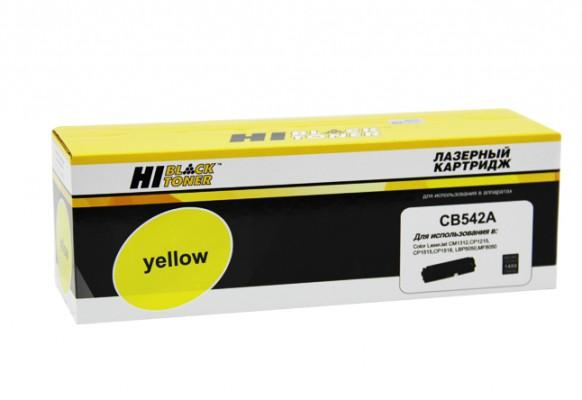 Картридж HP 125Y CB542A Hi-Black совместимый