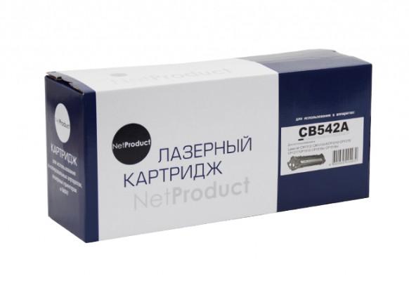 Картридж HP 125Y CB542A NetProduct совместимый