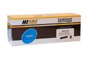 Тонер-картридж HP 126C CE311A Hi-Black совместимый