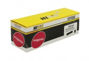 Тонер-картридж HP 126M CE313A Hi-Black совместимый