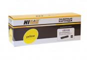 Тонер-картридж HP 126Y CE312A Hi-Black совместимый