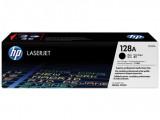 Картридж HP 128A CE320A оригинальный