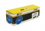 Тонер-картридж HP 130C CF351A Hi-Black совместимый