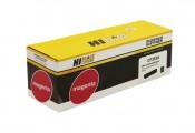 Тонер-картридж HP 130M CF353A Hi-Black совместимый