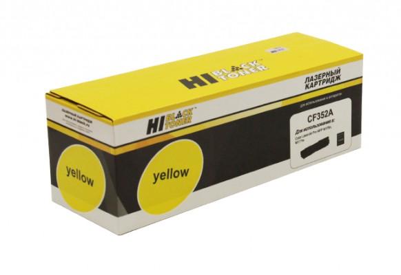 Тонер-картридж HP 130Y CF352A Hi-Black совместимый
