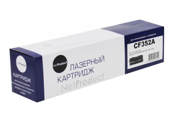 Тонер-картридж HP 130Y CF352A NetProduct совместимый