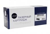 Картридж HP 131X CF210X NetProduct совместимый