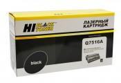 Картридж HP 16A Q7516A Hi-Black совместимый
