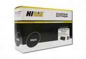 Картридж HP 26X CF226X / Canon CRG-052H универсальный для HP LJ Pro M225MFP / M201 / LBP-212dw / 214dw, 9,2K Hi-Black совместимый