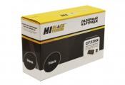 Картридж HP 26X CF226X Hi-Black совместимый