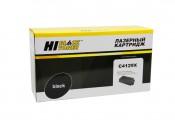 Картридж HP 29X C4129X Hi-Black совместимый