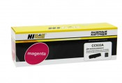 Картридж Hi-Black (HB-CC533A / № 718) для HP CLJ CP2025 / CM2320 / Canon MF728 / LBP7200, M, 2,8K