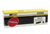 Картридж HP 305M CE413A Hi-Black совместимый