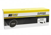 Картридж HP 307A CE740A Hi-Black совместимый