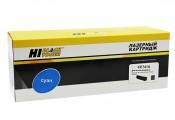 Картридж HP 307C CE741A Hi-Black совместимый