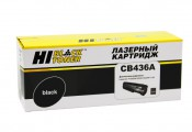 Картридж HP 36A CB436A Hi-Black совместимый