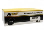 Картридж HP 43X C8543X Hi-Black совместимый