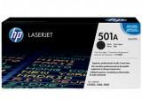 Картридж HP 501A Q6470A оригинальный