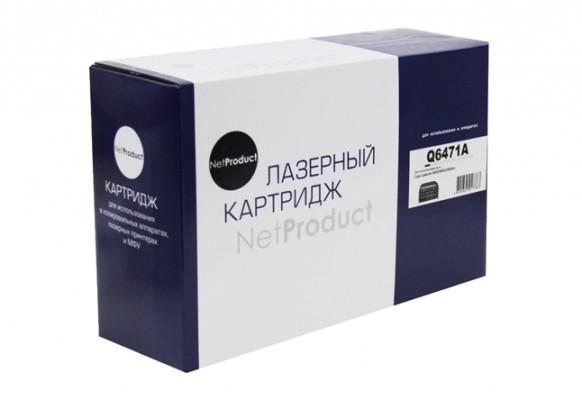 Картридж HP 502C Q6471A NetProduct совместимый