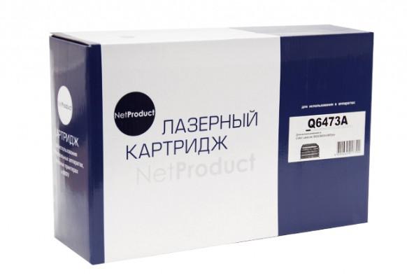 Картридж HP 502M Q6473A NetProduct совместимый