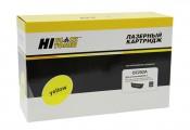 Картридж HP 504Y CE252A Hi-Black совместимый