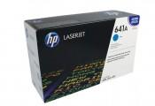 Картридж HP 641C C9721A оригинальный