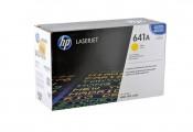 Картридж HP 641Y C9722A оригинальный