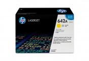 Картридж HP 642Y CB402A оригинальный