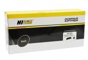 Картридж HP 645Bk C9730A Hi-Black совместимый