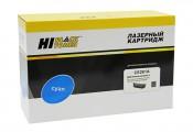 Картридж HP 648C CE261A Hi-Black совместимый