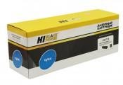 Картридж HP 650C CE271A Hi-Black совместимый