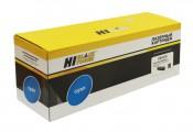 Картридж HP 651C CE341A Hi-Black совместимый