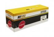 Картридж HP 651M CE343A Hi-Black совместимый
