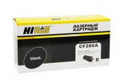 Картридж HP 80A CF280A Hi-Black совместимый