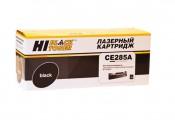 Картридж HP 85A CE285A Hi-Black совместимый