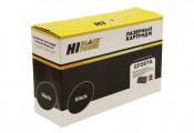 Картридж Hi-Black (HB-CF287A) для HP LJ M506dn / M506x / M527dn / M527f / M527c, 9K