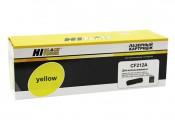 Картридж HP CF212A (131Y) Hi-Black совместимый