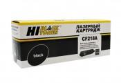 Тонер-картридж HP CF218A Hi-Black совместимый
