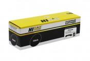 Тонер-картридж HP CF233A (33A) Hi-Black совместимый